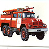 Russian Firefighting Truck